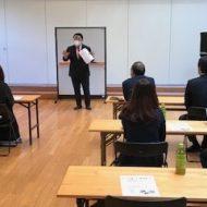 """<span class=""""title"""">【午前】福島県 保険代理店 (有)エンドーフィナンシャル 助成金セミナー開催しました</span>"""