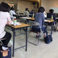 "<span class=""title"">大分県中津 生命保険会社 主催 助成金セミナー開催しました</span>"