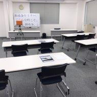 "<span class=""title"">埼玉県川越 損害保険会社 主催 助成金セミナー開催しました</span>"