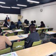 "<span class=""title"">長崎県島原 保険代理店 主催 助成金セミナー開催しました</span>"