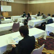 "<span class=""title"">北海道釧路 助成金セミナー開催しました</span>"