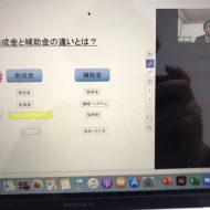 "<span class=""title"">北海道苫小牧 オンライン助成金セミナー開催しました</span>"