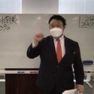 """<span class=""""title"""">助成金 会場+オンラインセミナー開催しました</span>"""