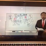 """<span class=""""title"""">北海道 保険会社札幌支店 主催 オンライン助成金セミナー開催しました</span>"""