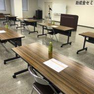 "<span class=""title"">仙台 保険会社 主催 助成金セミナー開催しました</span>"